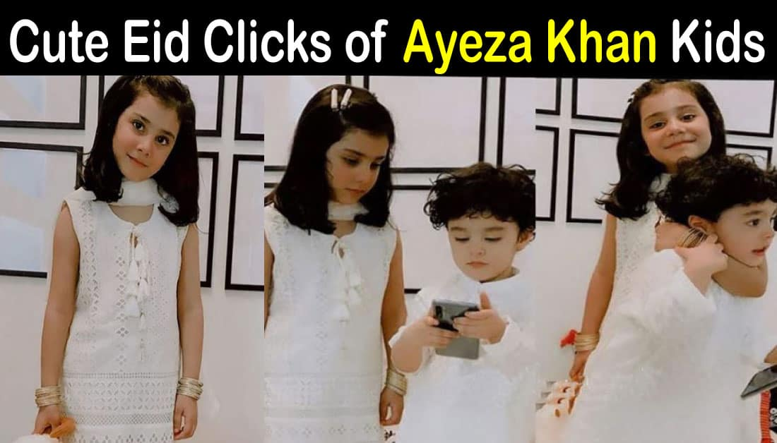 Hoorain Taimoor Eid Pics with Cute Rayan Taimoor