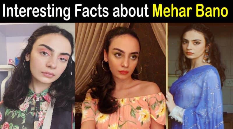 Mehar Bano Biography