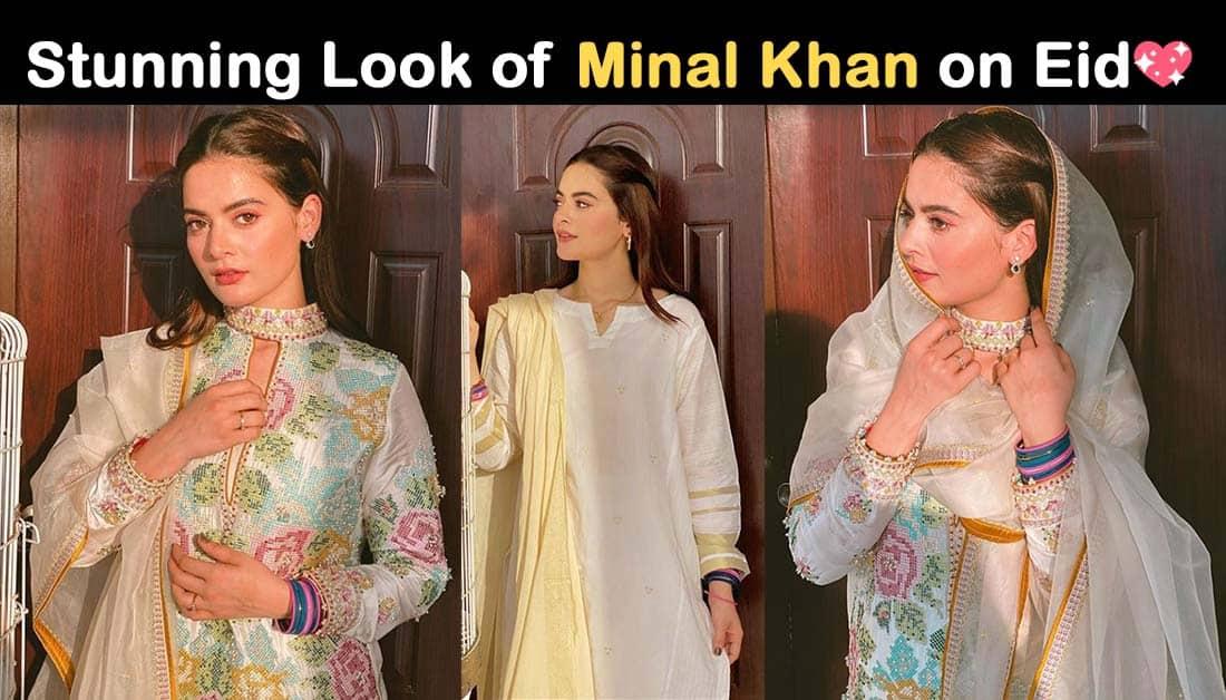 Minal Khan Eid Pics – Looks Stunning and Stylish