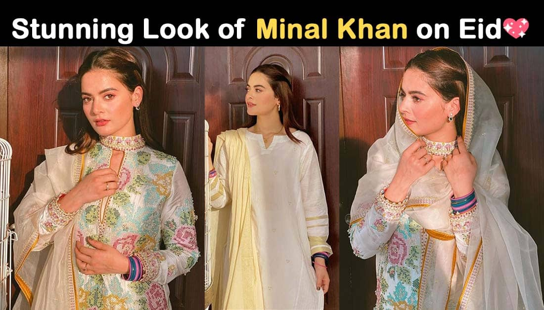 Minal Khan Eid Pics – Looks Stunning and Stylish