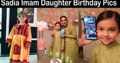 sadia imam daughter birthday