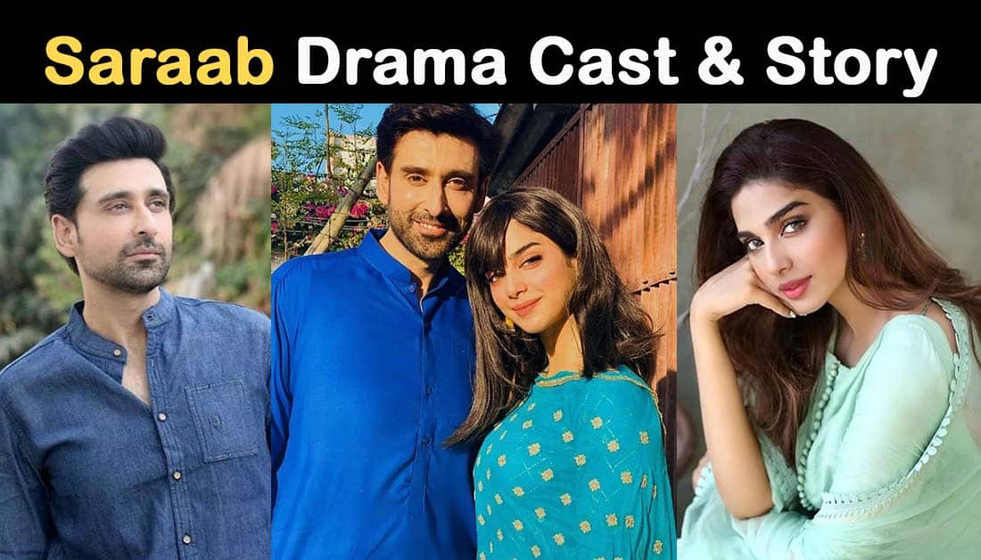 Saraab Drama Hum TV Cast – Story – Teaser – OST