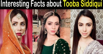 Tooba Siddiqui Biography