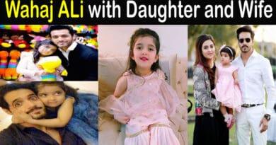 Wahaj Ali wife and daughter