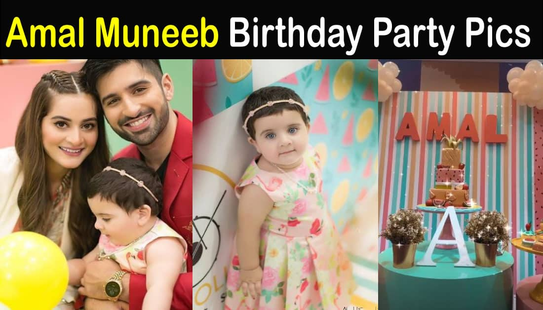 Aiman Khan Daughter Birthday Party Pics and Videos