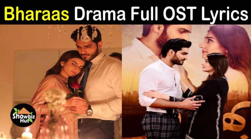 Bharaas Drama OST Lyrics