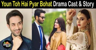 Youn Toh Hai Pyar Bohat Drama Cast