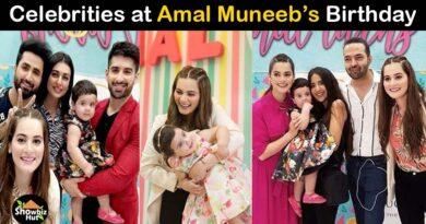 Amal Muneeb First Birthday Party