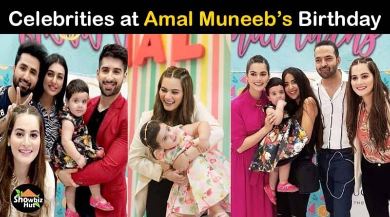 Amal Muneeb First Birthday Party