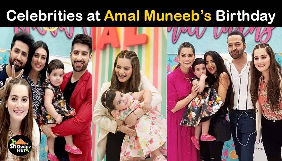 Celebrities at Amal Muneeb First Birthday Party
