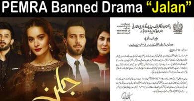 Jalan drama banned