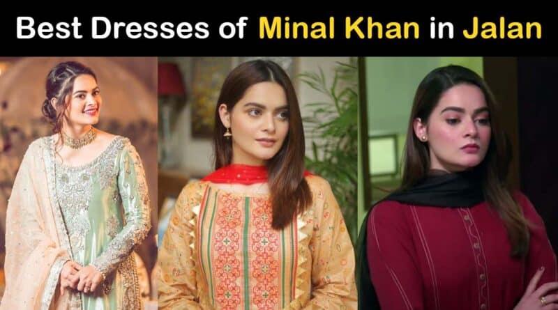 minal khan dresses in jalan