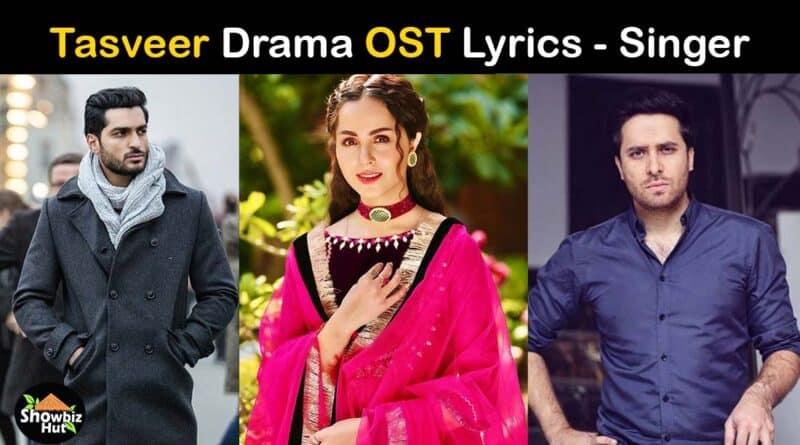 tasveer drama ost lyrics
