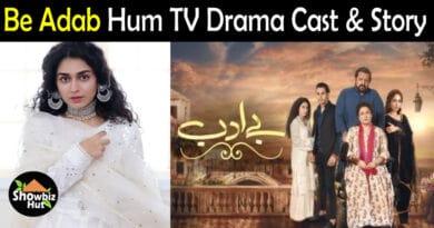 Be Adab Drama Cast