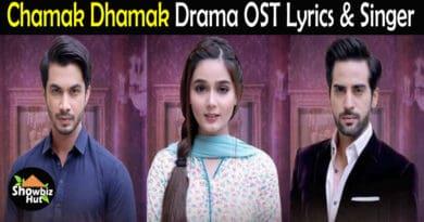 Chamak Damak Drama OST Lyrics