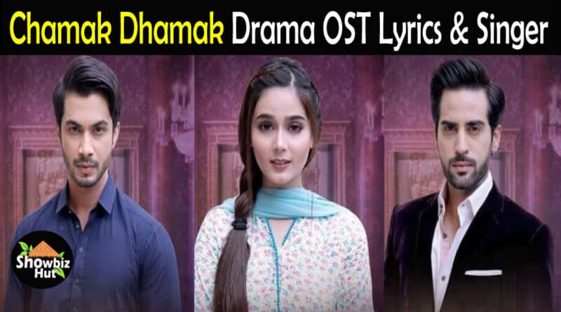 Chamak Damak Drama OST Lyrics