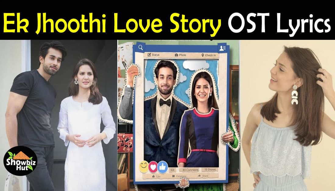 Ek Jhoothi Love Story OST Lyrics – Mustahsan Khan & Zenab Fatimah Sultan