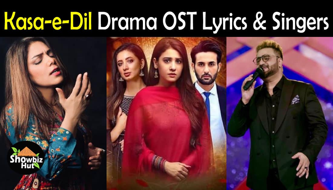 Kasa-e-Dil Drama OST Lyrics – Sahir Ali Bagga & Hadiqa Kiani
