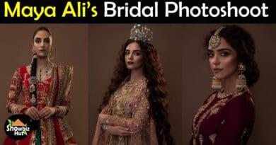 Maya Ali latest pics