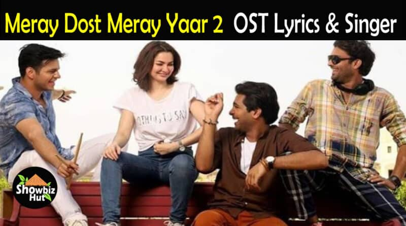 Meray Dost Meray Yaar 2 OST Lyrics