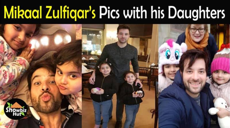 Mikaal Zulfikar Daughters Pics