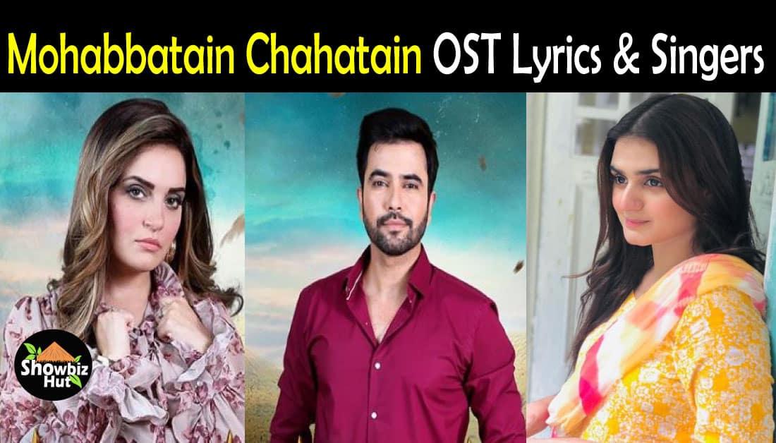 Mohabbatain Chahatain Drama OST Lyrics – Jibran Raheel & Nimra Roy