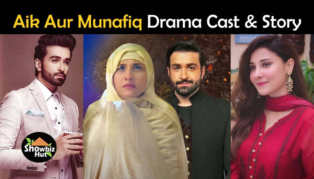 Aik Aur Munafiq Geo Drama Cast – OST – Story – Timings