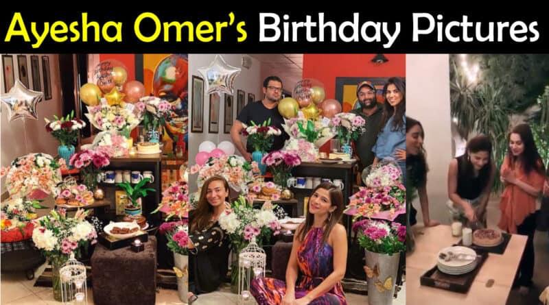 Ayesha Omer Birthday Pics