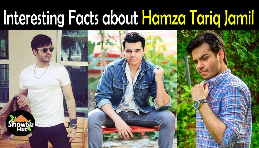 Hamza Tariq Jamil Actor Biography – Age – Education – Family – Dramas