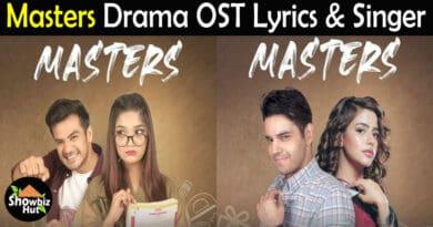 Masters Drama OST Lyrics