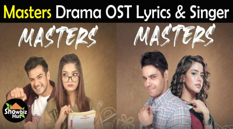 Masters Drama OST Lyrics