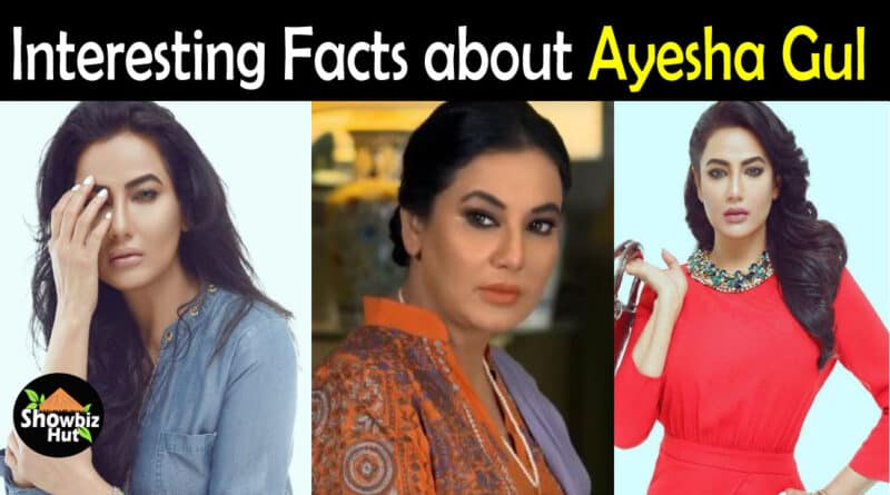 Ayesha Gul Biography