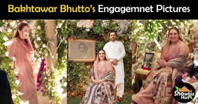 Bakhtawar bhutto engagement pics