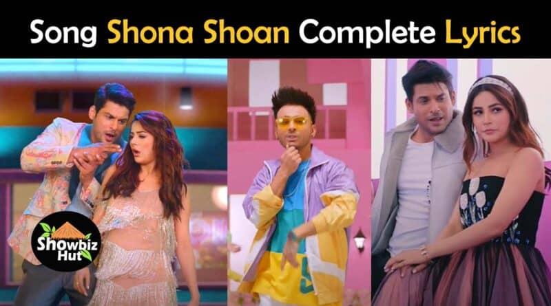 Shona Shona Tony Kakar lyrics