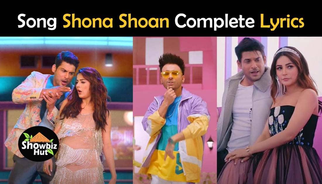 Shona Shona Tony Kakar Lyrics – Neha Kakar and Tony Kakar Song