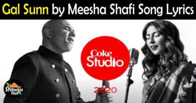 Gal Sunn Mesha Shafi Lyrics