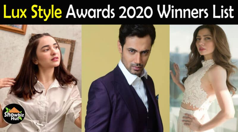 Lux Style Awards 2020 Winners