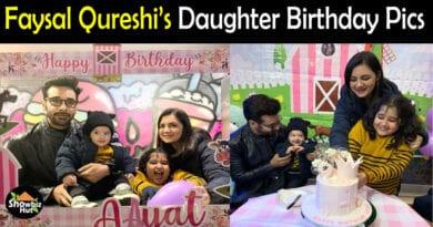 Faysal Qureshi Daughter Birthday