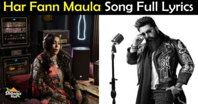 Har Funn Maula song Lyrics
