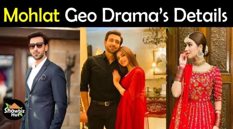 Mohlat Geo drama Cast