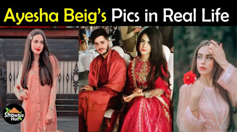 Shahveer Jafry wife pics