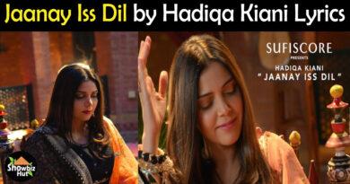 Jaanay Iss Dil Hadiqa Kiani Lyrics