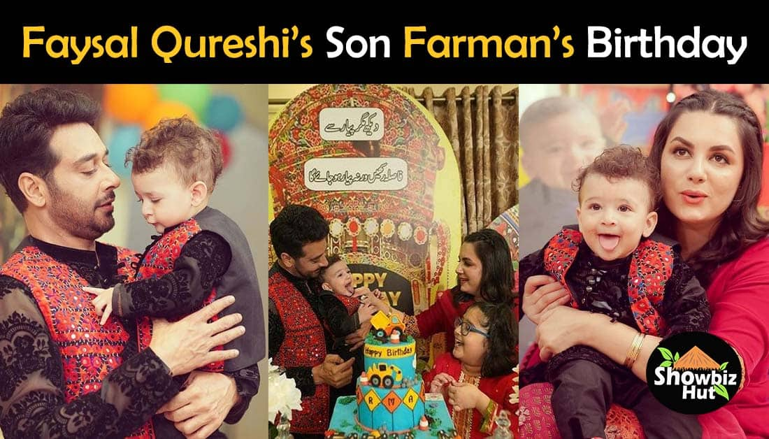 Faysal Qureshi Son Farman Qureshi Birthday Pics from Truck Art Theme Birthday Party