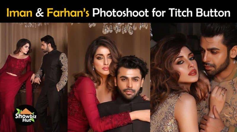 iman ali and farhan saeed pics