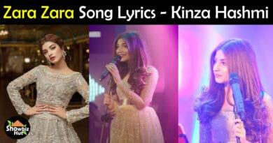 Zara Zara Kinza Hashmi lyrics
