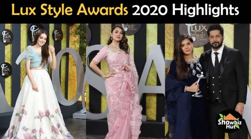 lux style awards 2020 pics