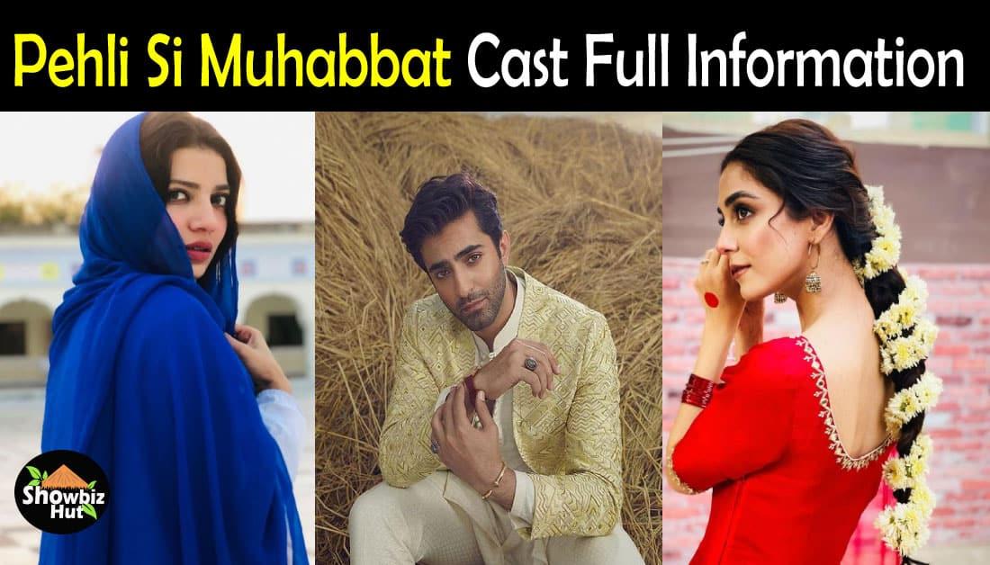 Pehli Si Muhabbat Drama Cast Real Name & Pics