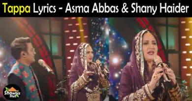 Tappa Asma Abbas Lyrics