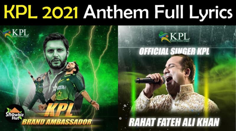 Aazadi KPL song 2021 Lyrics