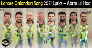 Lahore Qalandars Song 2021 Lyrics